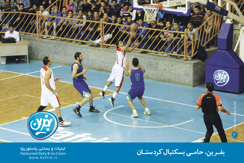 basketball-bafrin-18