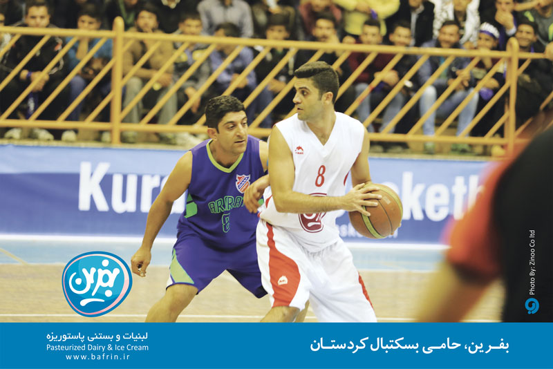 basketball-bafrin-19