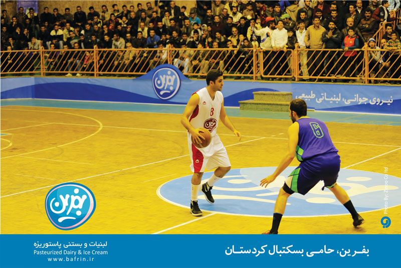 basketball-bafrin-4