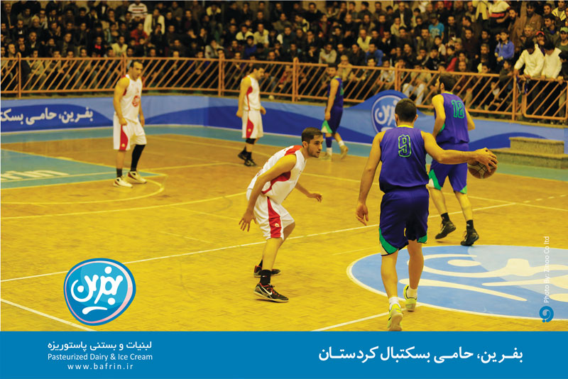 basketball-bafrin-6